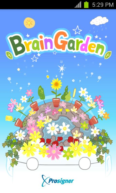 Brain Garden- screenshot
