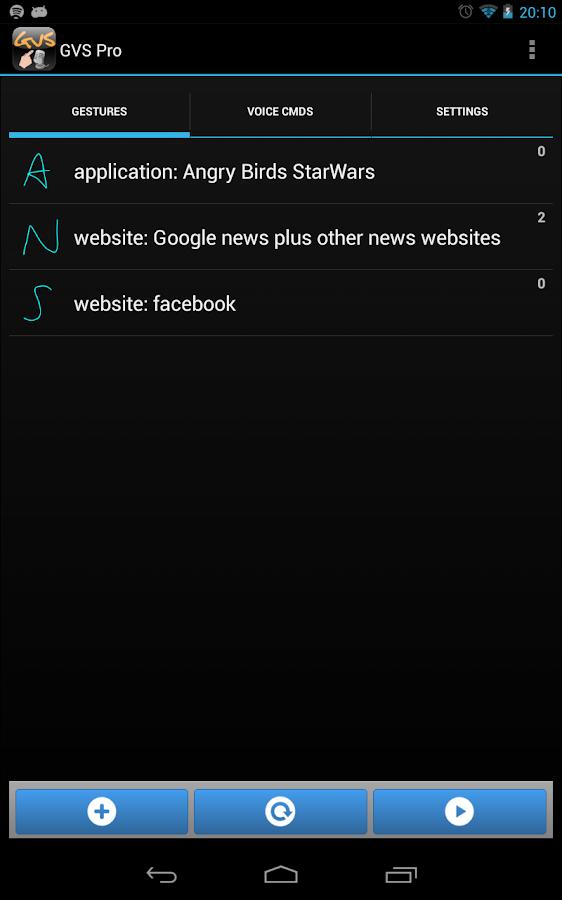 GVS Pro - screenshot