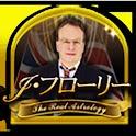 [予言の帝王J・フローリー]cocoloni占いコレクション logo