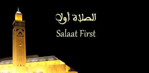 salaat first gratuit