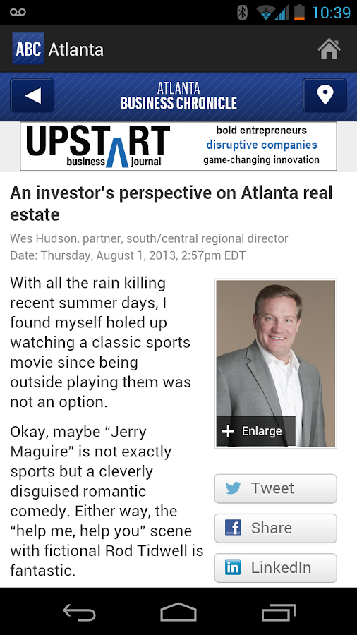 The Atlanta Business Chronicle - screenshot