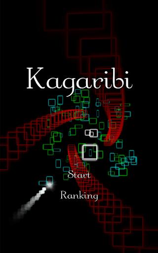 Kagaribi