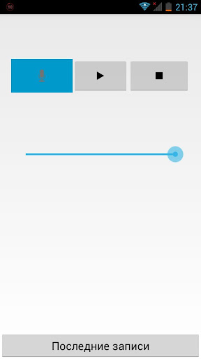 【免費音樂App】iTT Радио-APP點子