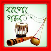 Bangla Gaan
