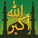 Muslim Pro: Azan, Quran, Qibla logo