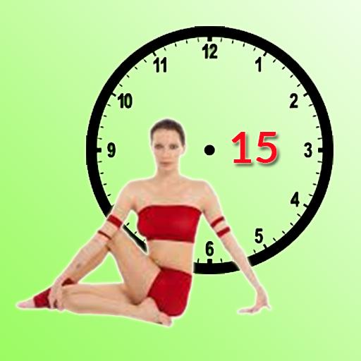 Fifteen Minute Yoga Practice