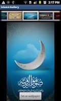 Screenshot of Islamic wallpapers