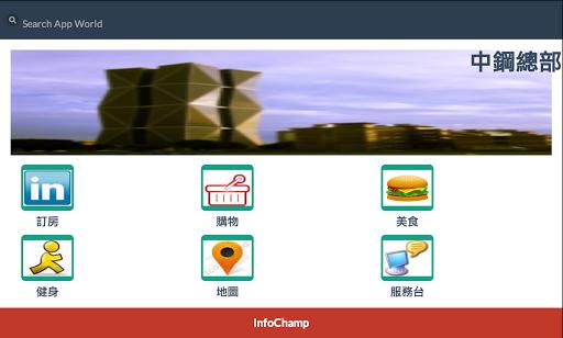 【免費工具App】EZoApp LiveView-APP點子