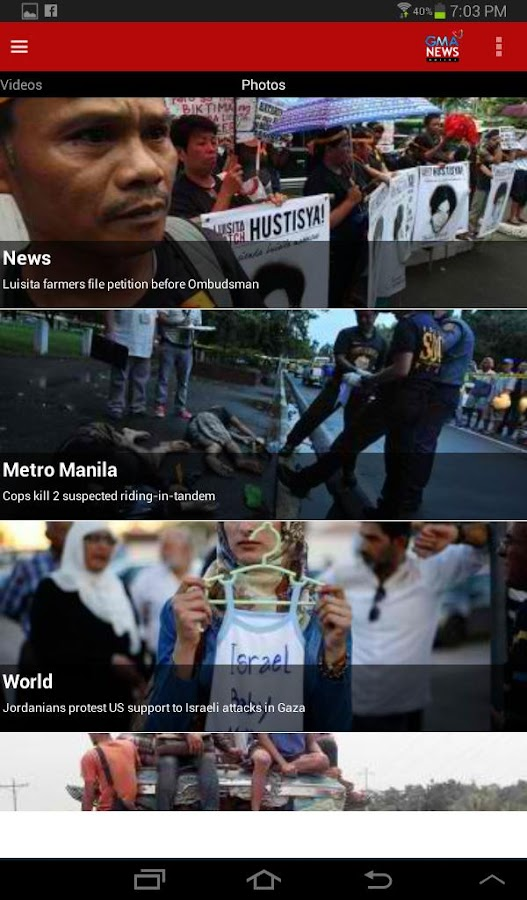 GMA News - screenshot