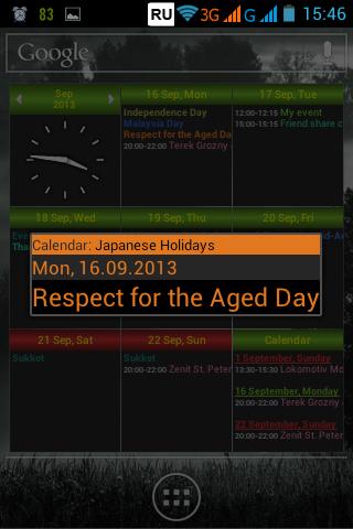 【免費個人化App】Google calendar widgets-APP點子