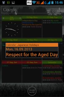 玩個人化App|Google calendar widgets免費|APP試玩