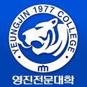 YeungJin College MApp icon