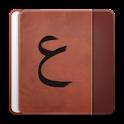 Qamusee  –  قاموسي logo