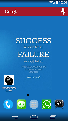 Never Give Up Quote Wallpapers