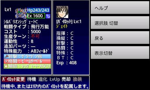 StarDustGeneration[A](u4f53u9a13u7248) 1.27 Windows u7528 3