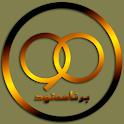 Navad (90) logo
