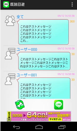 u65e2u8aadu56deu907f 1.5 Windows u7528 2