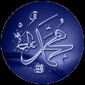 Muhammad's(PBUH) wives' story