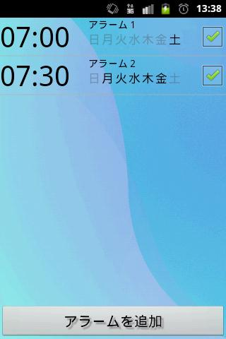 Alarm Clock + - screenshot
