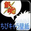 銀魂ライブ壁紙 icon