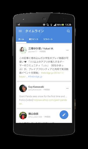 Giza マテリアルデザインのツイーターアプリ