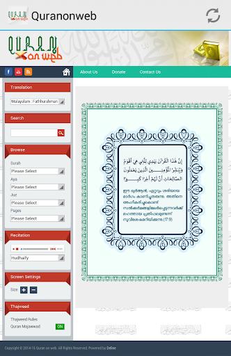 Quranonweb