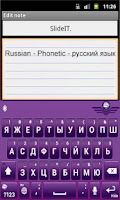Screenshot of SlideIT Russian Phonetic Pack