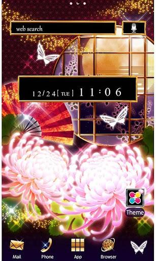 Japanesque Night Wallpaper 1.0 Windows u7528 1
