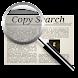 CopySearch