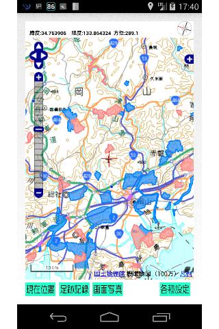 狩猟支援地図「またぎぃ」体験版情報消去ツール
