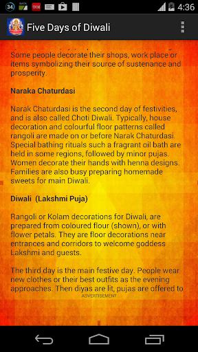 Diwali Laxmi Pujan  screenshots 3