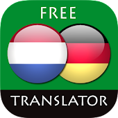 Dutch - German Translator