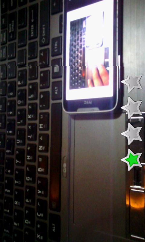 Viewer for IP camera in a LAN- screenshot