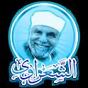 برنامج تفسير القرآن الكريم للشيخ 9JT6T4GjvuV03mOoxjwHWEst_BSxtHWqoc1ZHPmvY9zzTBkDp6lxP7yz_3CobptwpQ=w124