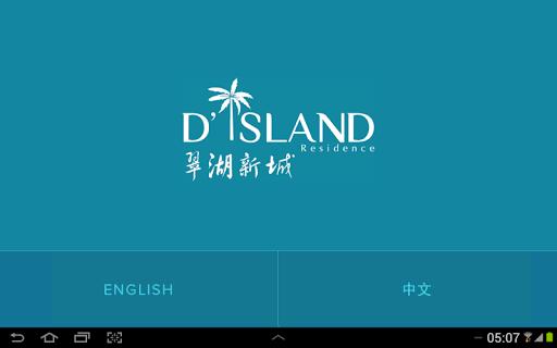D' Island
