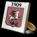 Москва 1909 logo