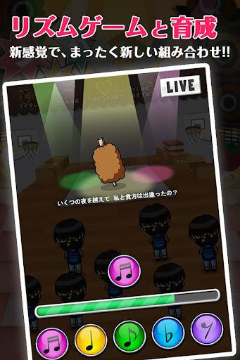 つくねを育成!めざせアイドル☆【憑音ニク・無料育成ゲーム】|玩動作App免費|玩APPs