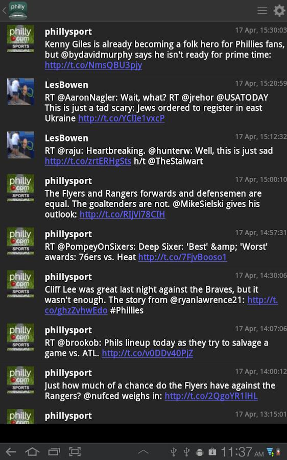 Philly Pro Football- screenshot