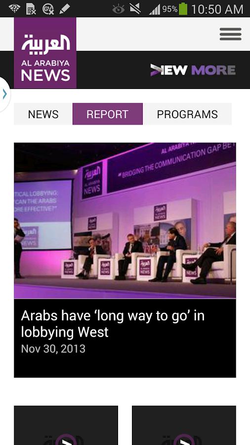 al arabiya news english   android apps on google play
