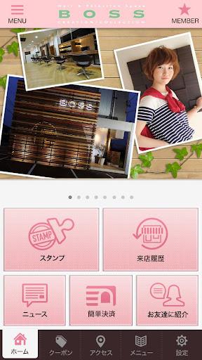 岐阜県大垣市の美容室「Boss Group」の公式アプリ