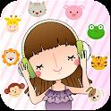 Animal Sound Quiz Game icon