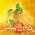 Ya Hussain Ya Abbas icon