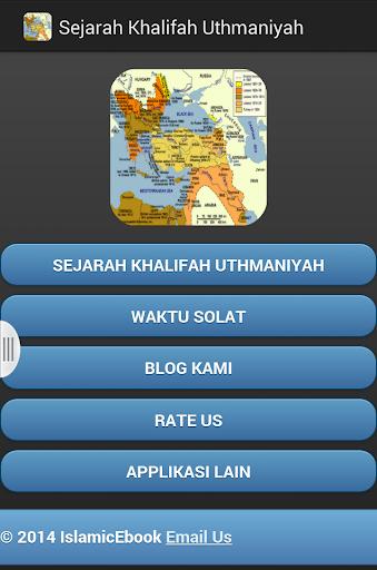 Sejarah Khalifah Uthmaniyah