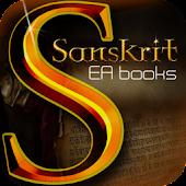 SanskritEABookBhagvadGeeta1