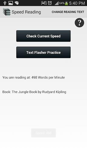 Speed Reading Trainer