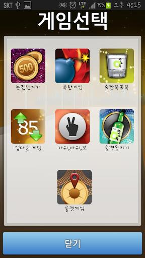 玩交通運輸App|대전 띠띠빵빵 대리免費|APP試玩
