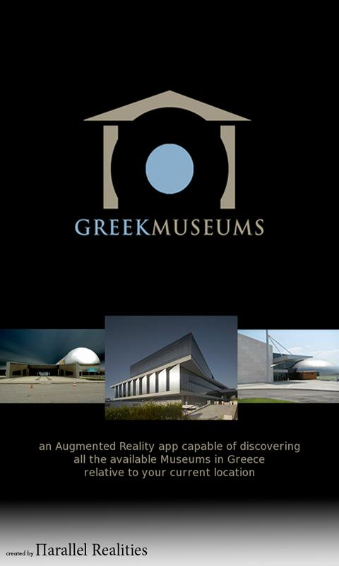 Greek Museums- screenshot