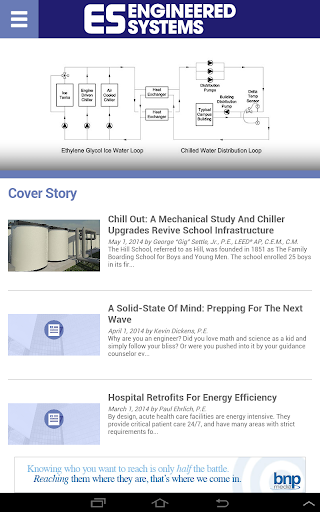 免費新聞App|Engineered Systems|阿達玩APP