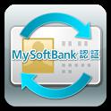 My SoftBank認証設定 icon