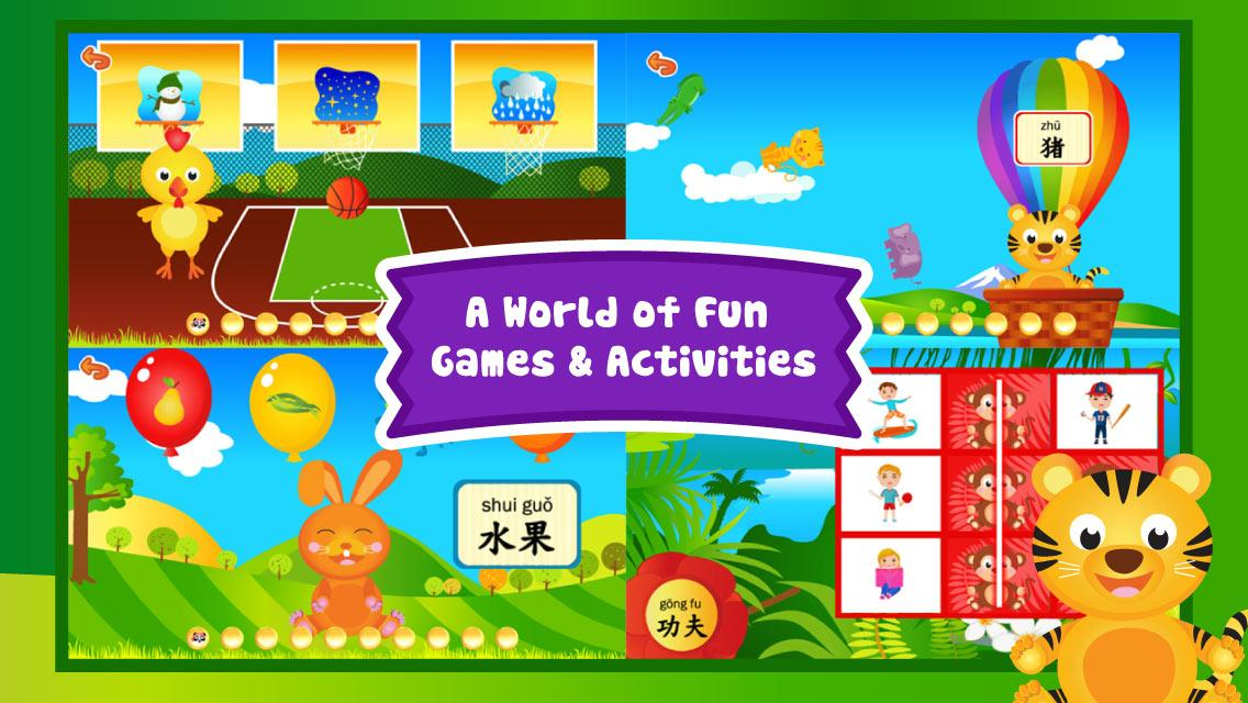 Kids Learn Mandarin Chinese- screenshot
